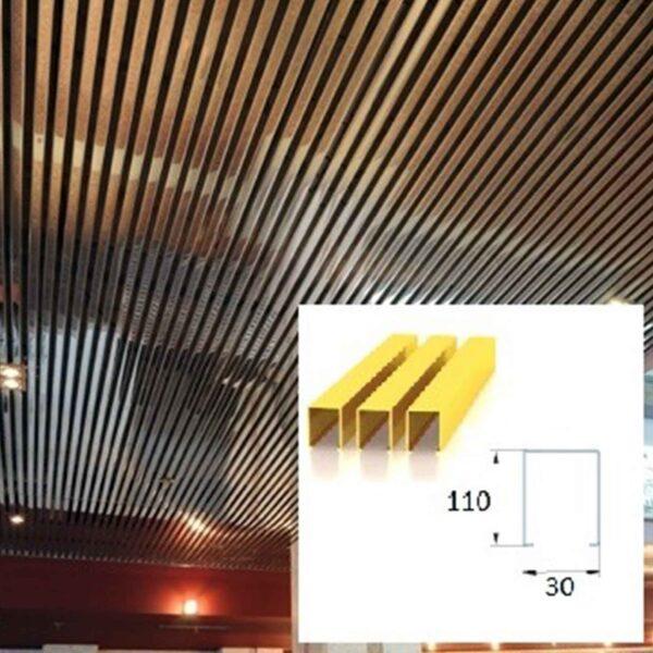 Кубообразный реечный потолок Астана купить