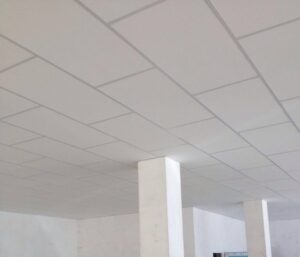 Armstrong Retail 1200x600мм