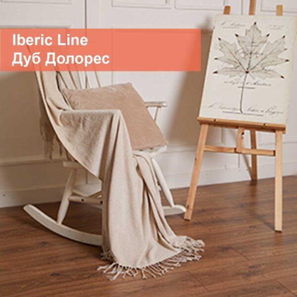 Ламинат Kronopol Iberic Line Дуб Долорес