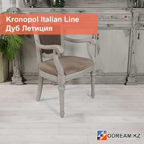 Ламинат Kronopol Italian Line Дуб Летиция