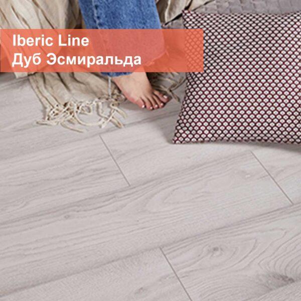 Ламинат Kronopol Iberic Line Дуб Эсмиральда