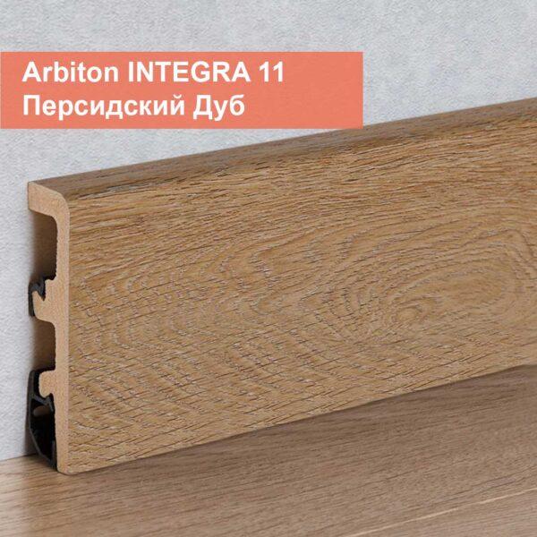 Plintus Arbiton INTEGRA 11
