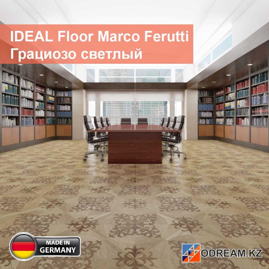 Ламинат IDEAL Floor Marco Ferutti Грациозо светлый