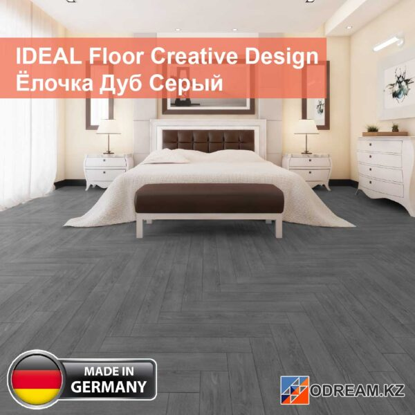 Ламинат IDEAL Floor Creative Design Ёлочка Дуб Серый