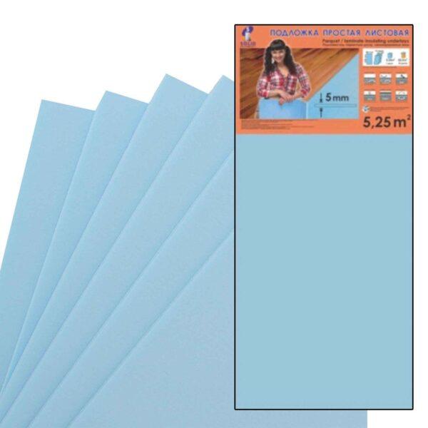 Подложка под Ламинат 5мм Синяя Solid